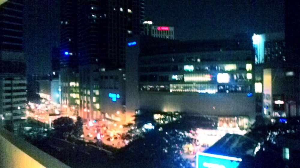 View dari jendela - maaf blur