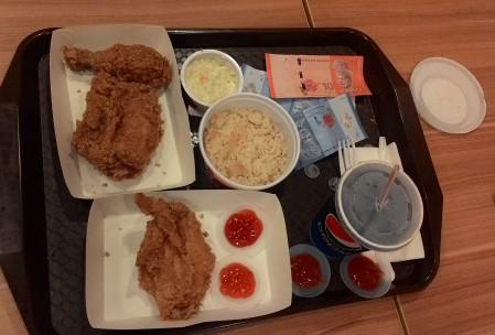 KFC dengan nasi lemak
