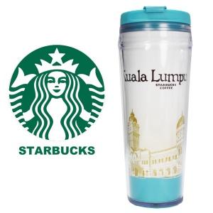 Starbuck Kuala Lumpur